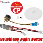 DragonSky (DS-MINI-CP-BL) Mini CP / Genius CP Brushless Main Motor Upgrade Set