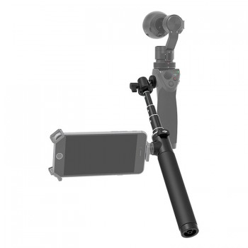 DJI OSMO Part 1 Extension Rod