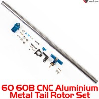 Walkera 60 60B CNC Aluminium Metal Tail Rotor Set - Not Assembled