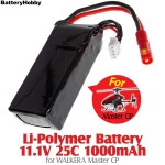 BatteryHobby (BH11.1V25C1000-02) Li-Polymer Battery 11.1V 25C 1000mAh for Walkera Master CP