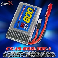 CopterX (CX-1S-600-30C-1) 3.7V 30C 600mAh Li-Polymer Battery for SYMA X5C, WALKERA New V120D02S, QR Infra X, QR Spacewalker, QR W100 and QR W100S