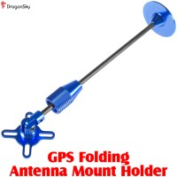 DragonSky (DS-GPS-HOLDER-B) GPS Folding Antenna Mount Holder (Blue)