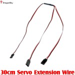 DragonSky (DS-SERVO-EXT-30CM) 30cm Servo Extension Wire