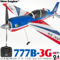 Nine Eagles (NE-R/C-777B-3G) Yak 54 3G 3 Axis Gyro 5CH Airplane with JF-MCHB SLT Transmitter RTF - 2.4GHz