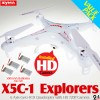 SYMA (SM-X5C-1-M2) Explorers 6 Axis Gyro 4CH Quadcopter with HD 720P Camera Value Pack RTF (Mode 2) - 2.4GHz
