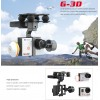 WALKERA (WK-G-3D) 3 Axis Brushless Camera Gimbal