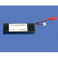Walkera (HM-038-Z-30) Lipo battery (7.4V 2200mAh)