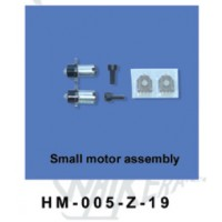 Walkera (HM-005-Z-19) Small motor assembly