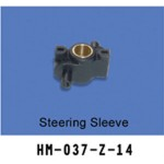 Walkera (HM-037-Z-14) Steering Sleeve