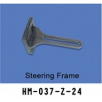 Walkera (HM-037-Z-24) Steering Frame