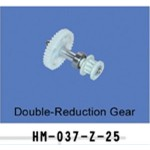 Walkera (HM-037-Z-25) Double-Reduction Gear