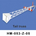 Walkera (HM-053-Z-05) Tail truss