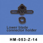 Walkera (HM-053-Z-14) Lower blade connect holder