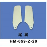 Walkera (HM-059-Z-20) Tail Rotor Blade