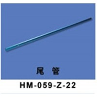 Walkera (HM-059-Z-22) Tail Boom