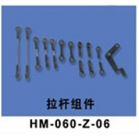 Walkera (HM-060-Z-06) Ball Linkage Set