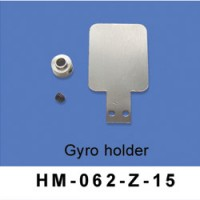 Walkera (HM-062-Z-15) Gyro holder