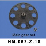 Walkera (HM-062-Z-18) Main gear set