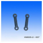Walkera (HM005-2-007) Rod End Screw
