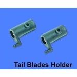 Walkera (HM-4G6-Z-28) Tail Blades Holder