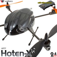 WALKERA Hoten-X V2 6 Axis Gyro 4CH UFO with camera without Transmitter ARTF - 2.4GHz