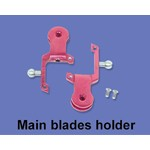 Walkera (HM-UFLY-Z-02) Main Blades Holder