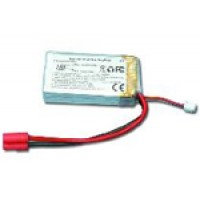 Walkera (HM-1#B(WS)-Z-31) Lipo Battery (WK-7.4-1200)