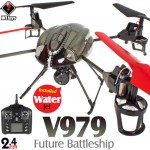 WLTOYS (WL-V979-M2) Future Battleship 4CH UFO with Water Jet RTF (Mode2) - 2.4GHz